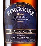 bowmore_black_rock