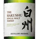 hakushu-distillers-reserve
