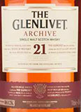 glenlivet-21-sample