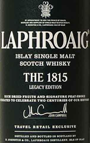 laphroaig-1815-sample