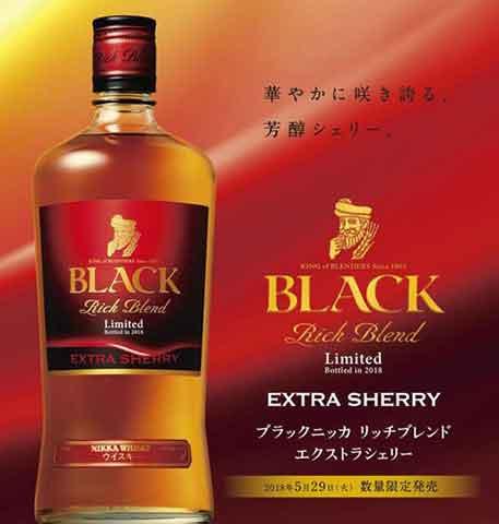 nikka-black-rich-blend-extra-sherry
