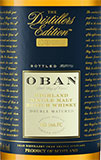 oban-distillers-edition-sample